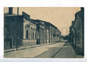 233189 UKRAINE Tarnopol Ternopil street Falcon old postcard