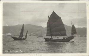 Hong Kong Harbor Chinese Junks Real Photo Postcard