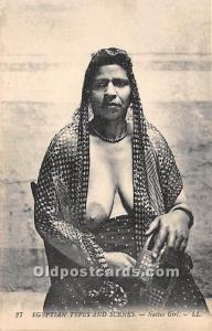 Arab Nude Postcard Native Girl Unused