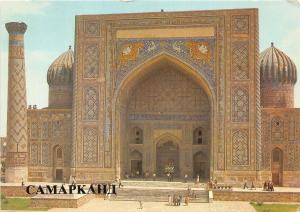 BR4248 Samarkand Registan Square  uzbekistan