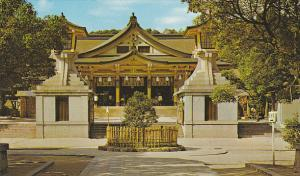 Japan Kobe Minatogawa Shrine