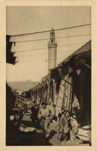 iraq, MOSUL MOSSOUL, The Brass Market, Mosque Islam (1920s) Mission Postcard