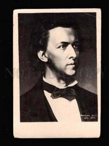 017624 CHOPIN Famous Polish COMPOSER. Old PC