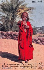 Native Baksheesh The Egyptian Gazette Postcard 1906