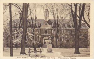 Wren Building College Of Willianm And Mary Williamburg Virginia