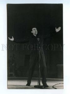 250611 FRENCH MOVIE STAR Yves Montand photo IZOGIZ 1957 year