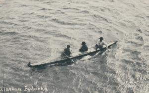 VALDEZ , Alaska , 1900-10s ; Alaskan Bydarka