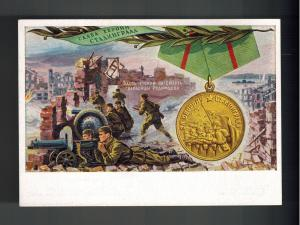 Mint  WW 2 USSR SOviet Union Red Army Fighting Picture Patriotic Postcard