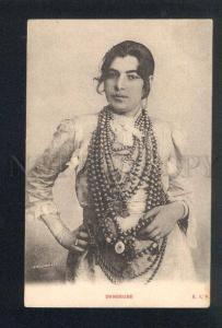 046006 ARABIAN Belly dancer girl in native Vintage PC