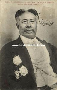 indochina, Cambodia, PHNOM PENH, King Sisowath, Medals (1906)