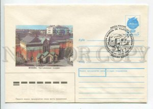 434257 1992 Moscow Tretyakov Gallery cancellation Post exhibition Spain Granada