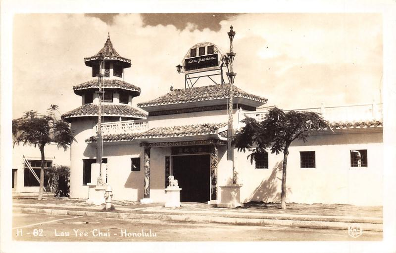 Honolulu Hawaii~Lau Yee Chai Chinese Restaurant~Statues in Front~1940s RPPC