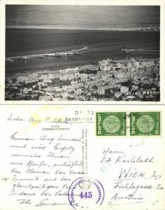 israel palestine, HAIFA, The Harbour (1950s) RPPC, Austrian Censor Cancel