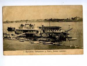 249610 RUSSIA Yaroslavl Embankment Cottage marina Mikerina OLD