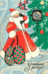Russia Santa Claus caricature telephone Christmas greetings postcard 1976