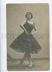280054 SEDOVA Russian BALLET Old ADVERTISING PUTILIN Store