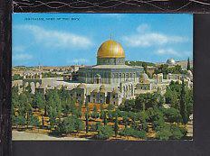 Dome of the Rock,Jerusalem,Israel Postcard BIN