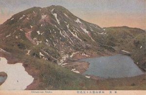 Shirane San Mountain Gunma Old Japanese Postcard