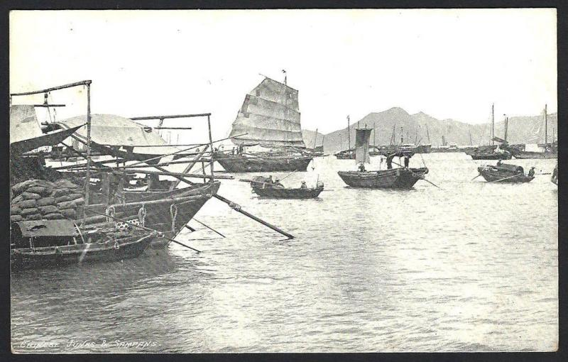 Hong Kong – Chinese Junks & Sampans vintage UB postcard