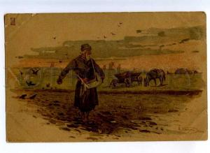 198890 RUSSIA Karazin lithograph # 3 sow CHARITY postcard