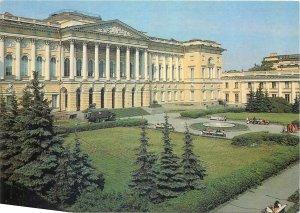 Russia Postcard St. Petersburg Art Museum