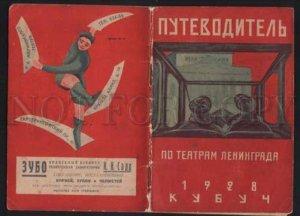 099485 1928 USSR AVANT-GARDE guidebook theatres of Leningrad