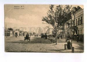 248371 Russia Ryazan Cathedral Street Vintage Suvorin postcard