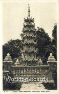 Penang Bhuddist Assoc, Anson Road Singapore Unused