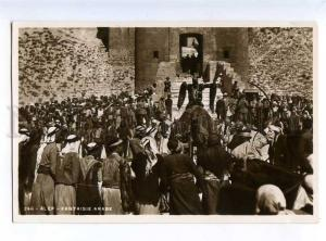 213626 Syria Aleppo ALEP Fantasie arabe Vintage photo postcard