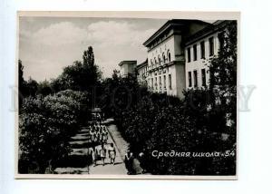 128160 Kazakhstan ALMATY Alma-Ata School No.54 Vintage PC