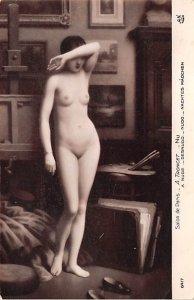 Nude Unused
