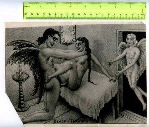 230248 USSR RUSSIA SEX DEMON & Tamara photo POSTER