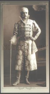 104827 RUSSIA ROYAL FAMILY Constantine Alexandrovich GORCHAKOV