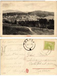 CPA AK PREDEAL ROMANIA (502659)