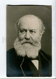261455 Charles GOUNOD French COMPOSER vintage PHOTO PC