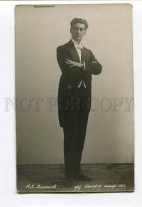 261561 VASILIEV Russian BALLET DANCER Actor Vintage PHOTO PC