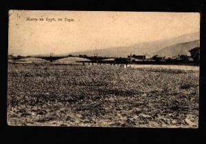 049480 CAUCASUS Bridge on Kura river in Gori Vintage