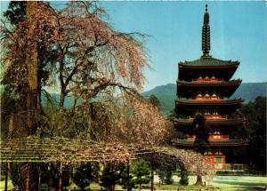 CPM KYOTO Daigo ji temple JAPAN (677601)