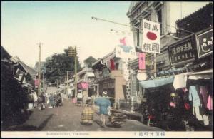 japan, YOKOHAMA, Motomachi Dori (1910s)