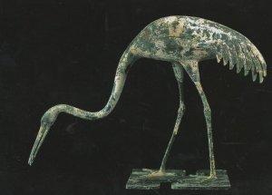 Chinese Crane Bird With Worm In Its Beak Terracotta Statue Postcard