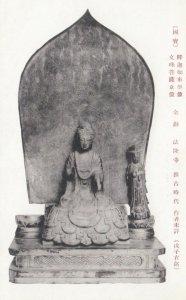 Chinese Buddhist statue, 1900-10s
