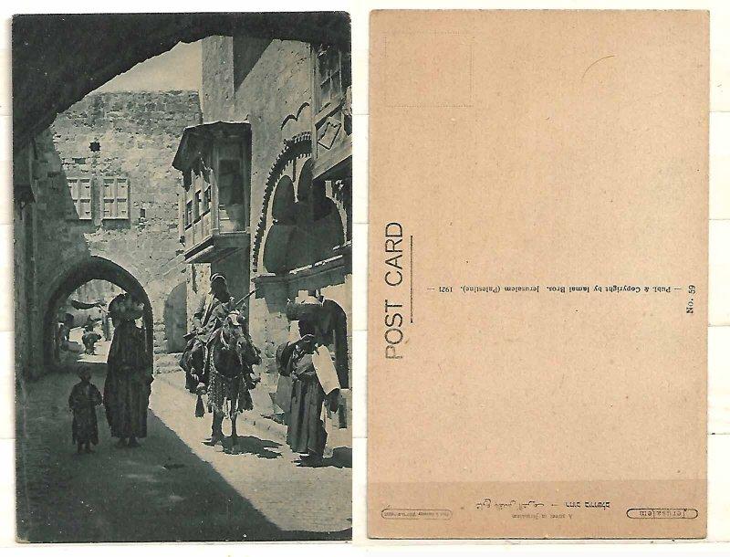 JUDAICA BRITISH PALESTINE POSTCARD 1921 A STREET IN JERUSALEM