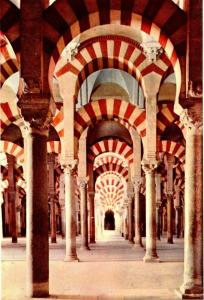 Spain Cordoba Mosque Labyrinth Of Columns