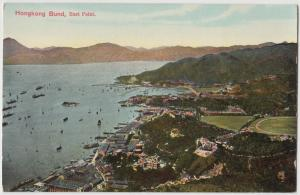 Hong Kong (China) Bund East Point ca. 1910