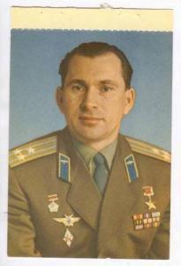 Russian Cosmonaut portrait, 1960s #4