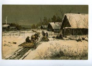 131184 RUSSIAN Types on Horses WINTER vintage RARE PC