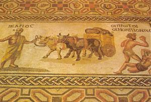 Cyprus Paphos Detail of a floor Mosaic Roman Villa at Nea Paphos