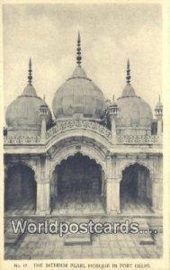 Interior Pear Mosque Fort Delhi, India Unused