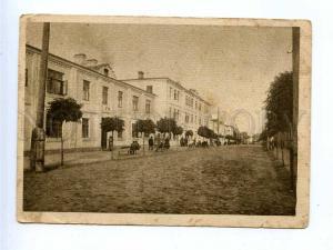 189252 RUSSIA NALCHIK building Obkom Vintage GIZ #7 Tir5t