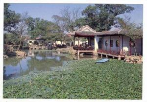 Jichang Garden, China 60-70s
